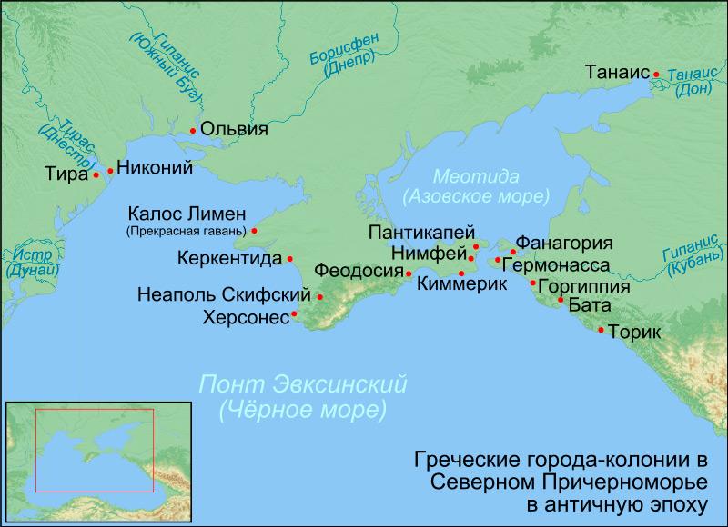 Греческие города-колонии в Северном Причерноморье в античную эпоху (автор Anton Gutsunaev)
