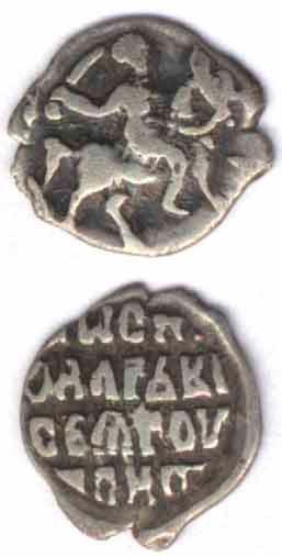 Денга (серебро), 1535 г.