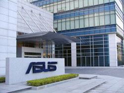 Штаб-квартира Asus, Тайвань, г. Тайбей