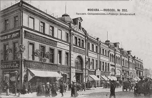 Пассаж Солодовникова на Кузнецком мосту в Москве, 1903 г.