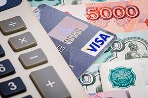 Документальное оформление получение кредитов и займов